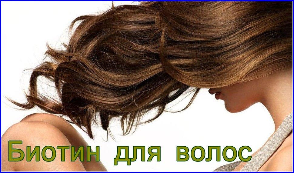 Natrol Melatonin Advanced Sleep 10 мг 60 таблеток